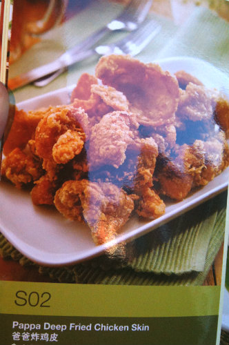 Pappa Rich - chicken skin fry-up! (Photo by Tseen Khoo)